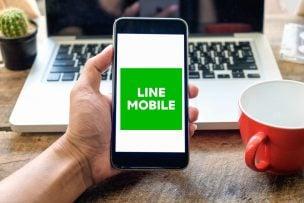 LINEモバイルの通信速度や料金などデメリット