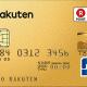大人の男性向け!かっこいいクレジットカードはどれ?比較的簡単に取得できるカードから最上級カードまで詳しく解説しよう!